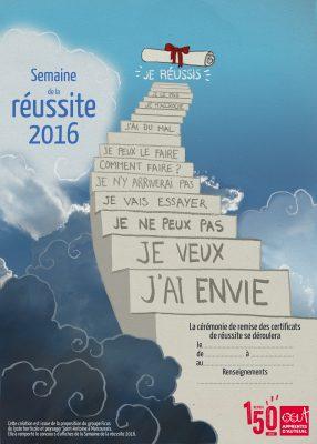 affiche-reussite-2016